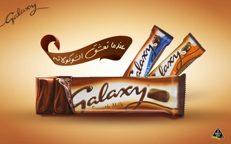 Galaxy Chocolate - Palestine